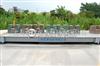scs高新技术企业50t数字汽车衡,上海数字汽车衡,防锈数字汽车衡