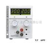60W 线性直流电源 - XT系列