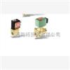 E290A100阿斯卡双电控电磁阀,JOUCOMATIC电磁阀,ASCO捷高电磁阀