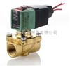 JBEF8551G305ASCO点火电磁阀,ASCO比例阀,ASCO除尘阀,ASCO调节阀