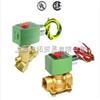 SCG551B417DC24VASCO五通管接阀,ASCO导式滑阀,ASCO小红帽电磁阀