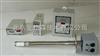 M322717北京氧化锆氧分析仪,氧化锆氧分析仪厂家