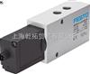 MPPE-3-1/2-6-010-BFESTO应用特定型方向控制阀,FESTO通用型方向控制阀