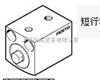 ADVC-6-10-A-P-AFESTO多位置气缸,FESTO短行程气缸,进口FESTO气缸价格