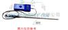 型号:HZS1-FD-M3土壤水分仪 60公分 型号:HZS1-FD-M3
