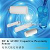 C1CF-D6.501N-03U2M12电容式接近传感器,无触点检测接近开关