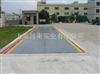 SCS河南汽车衡厂家,平顶山地磅秤生产,便携式汽车衡