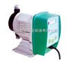 手动调节电磁隔膜计量泵
