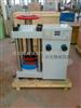 100吨混凝土压力试验机 1000KN压力试验机 混凝土搅拌站专用型