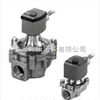 • Two way NC pilot valves for dust collector serviJOUCOMATIC脉冲电磁阀,JOUCOMATIC电磁阀,ASCO捷高电磁阀