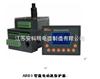 ARD3-100低壓電動機保護器