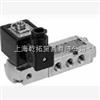 5210000524DC美国ASCO不锈钢电磁阀,8320G174-220V/50,ASCO电磁阀