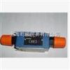Z2FS16-8-3X/S2REXROTH二通插装阀流溢阀功能,德国REXROTH插装阀