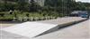scs新品上市热销新款50吨数字汽车衡, 防水模拟汽车衡
