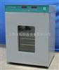 GNP-9370隔水式培养箱 电话:15800923099GNP-9370隔水式培养箱 电话: