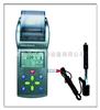 TH160里氏硬度计TH160里氏硬度计供应商
