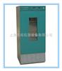 MJ-250BF霉菌培养箱 电话:021-58646983MJ-250BF霉菌培养箱 电话:
