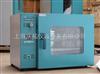 DNP-9272A电热恒温培养箱 电话:021-58646983DNP-9272A电热恒温培养箱 电话: