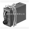 -PZVT-999-SEC-B,FESTO长时计时器,festo气动计数器,FESTO气动元件