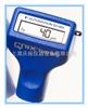 QuaNix handy Fe / QuaNiAL涂层测厚仪QuaNix handy Fe / QuaNiAL涂层测厚仪供应商
