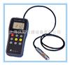 TT240时代数字式涂层测厚仪TT240时代数字式涂层测厚仪厂家价格
