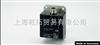 CR2101| R360/INCLINATION SENSOR/CANIFM倾角传感器,德IFM倾角传感器,进口IFM