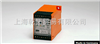 DT0001| T700/230VACIFM多功能继电器,爱福门多功能继电器