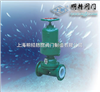 G6B41J-10常闭式气动隔膜阀供应商