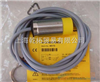 -TURCK漫反射模式激光传感器,NI8-M18-AN6X-H1141,TURCK光电传感器
