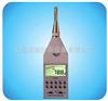 HS5660B/HS5660C型精密脉冲声级计厂家供应