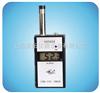 HS5920型噪音�/噪音�x/分��x/���生�a�S家
