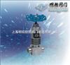 Type液化石油气针型阀