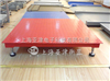 scs读取清晰三点校正之功能100吨汽车衡上海地磅价格