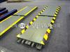 scs超越技术精品北京电子秤120吨数字式电子汽车衡出口型汽车衡