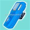M393763便携式硫化氢气体检测仪,硫化氢气体分析仪,H2S气体报警器(0~200ppm)