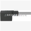 -KMYZ-6-24-2,5-LED-PUR,供应FESTO带电缆插头插座,FESTO 带电缆插头