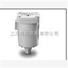 -SMCADH4000-04重载型自动排水器,日本SMC自动排水器,SMC排水器选型