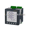 ZW3433CZW3433C智能网络电力仪表