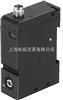 -FESTO模拟输出真空压力开关,PENV-A-PS/O-K-LCD,德国费斯托 真空压力开关