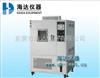 HD-225T恒温恒湿箱,恒温恒湿箱厂家,恒温恒湿箱价格