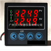 XSC5/D-FIT0C3A0B1S2V0PID仪表