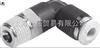 QSF-1/8-5/32-U,德国费斯托快插式螺纹接头,原装FESTO快插接头,FESTO接头