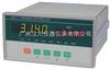 XSB-II-TRP稱重儀表