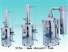 不锈钢电热蒸馏水器5L