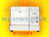 离心沉降式粒度分布仪 型号:LD10-BT-1500库号:M139600
