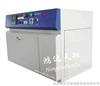 上海氙灯耐气候老化试验箱/小型氙灯老化试验箱