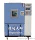 高低温湿热测试仪鸿达天矩专业生产