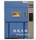 氙灯试验箱/氙弧灯耐气候试验箱特价