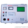 ZKD2000真空开关真空度测试仪