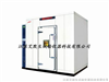 三十立方甲醛试验室/30m3甲醛检测气候箱